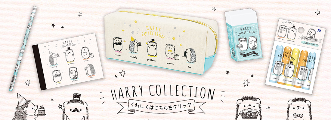 HARRY COLLECTION